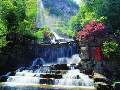 Baofeng-Lake-7.jpg