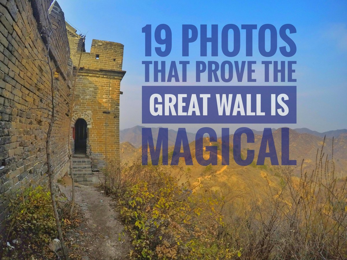 19 Photos that Prove the Great Wall is Magical
